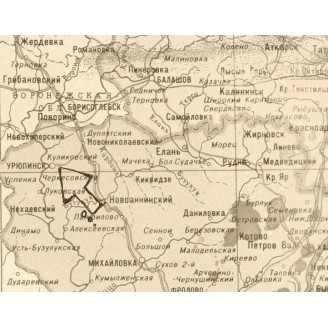 Грузоперевозки из Урюпинска по России