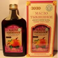 Тыквенное масло Бородинское 250 мл